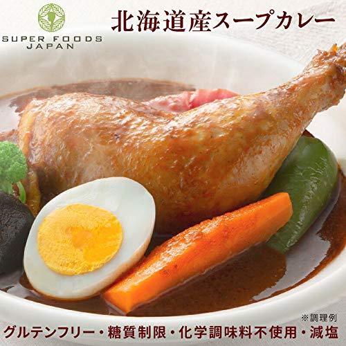 からだ想いの北海道スープカレー 300g×2袋
