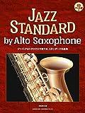 CD・パート譜付 ジャズアルトサックスで奏でるスタンダード名曲集