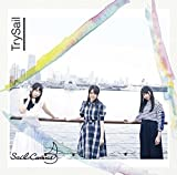 sewing dream / TrySail