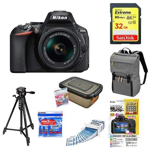 Nikon デジタル一眼レフカメラ D5600 AF-P 18-55 VR レンズキット ブラック D5600LKBK + アクセサリー7点セット(SDカード 32GB、カメラリュック、液晶保護フィルム、ドライボックス、乾燥剤、レンズクリーニングティッシュ、三脚)