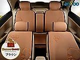 TanYoo(タンヨウ)車 シートカバー かわいい シートカバー 人気キャラクター 全席用 ブラウン