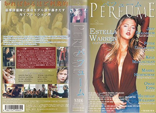 PERFUME パフューム【字幕版】 [VHS]