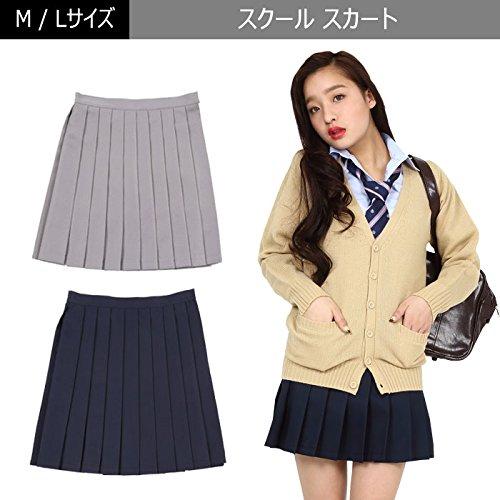 【カラー:グレーLサイズ】無地 スクールスカート プリーツス...