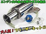 H-EX-7 ブリーザーKit 139 SDR200 TW200E TW225 セロー225 セロー250 シグナスX TDR250