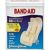 BAND-AID(バンドエイド) 救急絆創膏 肌色タイプ<4サイズ> 50枚 (S22枚,W5枚,P5枚,Jr18枚)