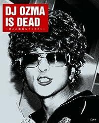 DJ OZMA IS DEAD 〜消えた臆病なテロリスト〜