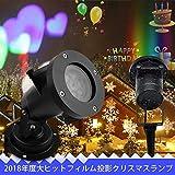 【2018最新型】Arbily 高輝度LED クリスマス 投影ランプ プロジェクター ライト ハロウィン/パーディー/誕生日/イベント 飾り リモコン 屋内 屋外 防水 イルミネーション (フィルム)