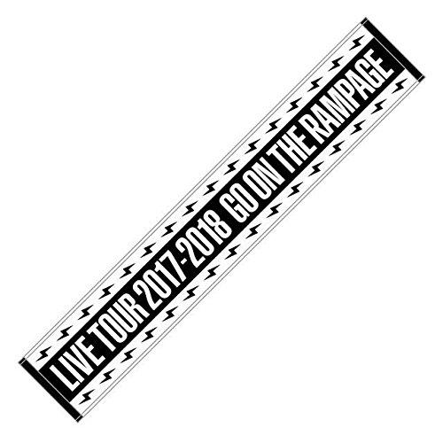 【EXILE】グッズ通販情報を大公開!大人気マフラータオルも♪飾り方&収納方法あり!の画像