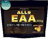 JAY&CO. ALL9 EAA 必須アミノ酸9種を全配合 (オレンジ, 200g)