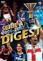 セリエA 2006-2007 ダイジェスト [DVD]