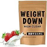 ウェイトダウンマッハ1㎏【AMAZON限定】 11種類ビタミン ストロベリーミルク味 40食分 HIGH CLEAR(ハイクリアー)