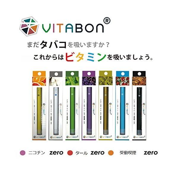 ヴィタボン (VITABON) Relax(ブ...の紹介画像3