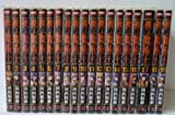 機工魔術士-enchanter- コミック 全19巻完結セット (ガンガンWINGコミックス)