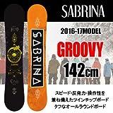 SABRINA スノーボード 16-17 GROOVY 142 レディース サブリナ