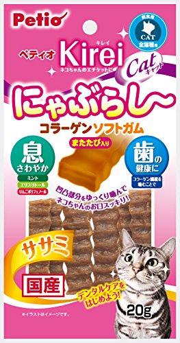 ペティオ (Petio) Kirei Cat にゃぶらし コラーゲンソフトガム ササミ 20gX6個セット