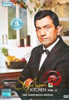 Sanjeev Kapoor's Kitchen - Vol. 3 (The Vegetarian Special) [並行輸入品]