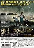 ストーム・シェルター[DVD]