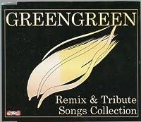 グリーングリーン リミックス&トリビュートソング コレクション