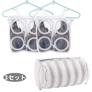 TONGMO シューズ 洗濯 ネット3個セット そのまま干せます スニーカー/上履き/スリッパ洗濯ネット丸洗い 型崩れ防止