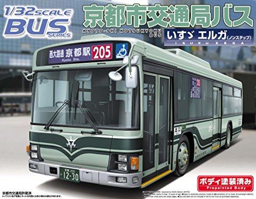 1/32 バス No.26 京都市交通局バス (いすゞエルガ/ノンステップ・路線)