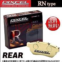 DIXCEL RNtypeブレーキパッド[リア] プリメーラワゴン【型式:WHNP11 年式:97/8~01/1】