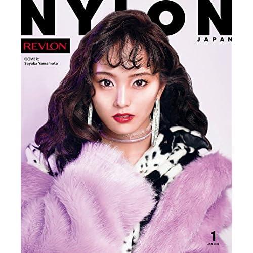 NYLON JAPAN 2018年1月号 付録つき スペシャルエディション(山本彩カバー) ([バラエティ])