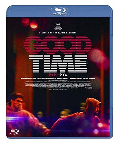 グッド・タイム [Blu-ray]