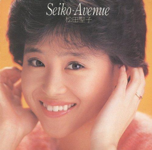 Seiko・Avenue