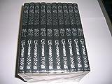 西風SPECIAL SELECTION GT roman 完全版1~最新巻(SPコミックス) [マーケットプレイス コミックセット] 画像