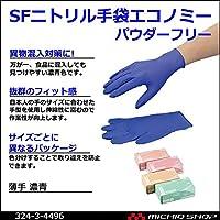 アズワン 食品衛生法適合手袋100枚入 3-4496 01 L