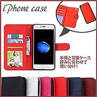 iphone8 ケース iphone7 ケース iphone7 plus iphone6 iphone 6 6s ケース 手帳 手帳型 PU レザー 2way iphoneケース
