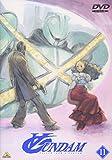 ターンAガンダム(11)[DVD]