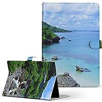 igcase d-01J dtab Compact Huawei ファーウェイ タブレット 手帳型 タブレットケース タブレットカバー カバー レザー ケース 手帳タイプ フリップ ダイアリー 二つ折り 直接貼り付けタイプ 000057 写真・風景 海 自然