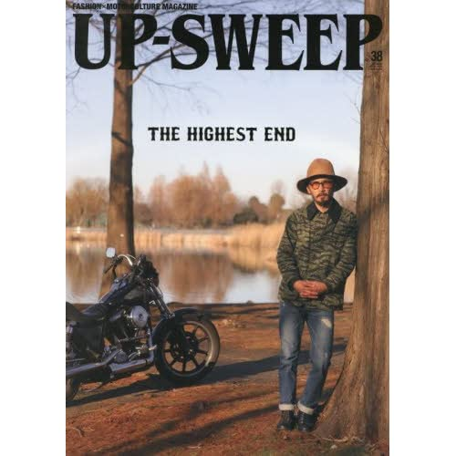 UP SWEEP(38) 2017年 03 月号 [雑誌]: バイキチ 増刊