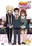 くじびき■アンバランス Vol.6 [DVD]