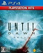 [PS4]Until Dawn -惨劇の山荘- PlayStation Hits [CEROレーティング「Z」]