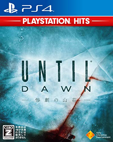 【PS4】Until Dawn -惨劇の山荘- PlayStation Hits 【CEROレーティング「Z」】