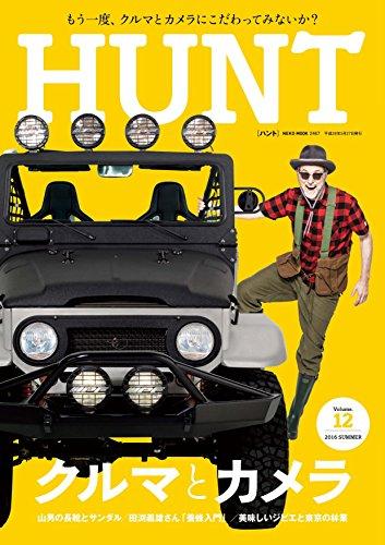 HUNT Vol.12