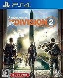 ディビジョン2 [通常版] [PS4] 製品画像