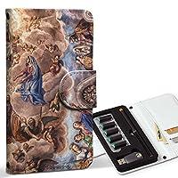 スマコレ ploom TECH プルームテック 専用 レザーケース 手帳型 タバコ ケース カバー 合皮 ケース カバー 収納 プルームケース デザイン 革 写真・風景 絵画 イラスト 人物 005769