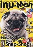 INU MON (イヌ モン) 2010年 08月号 [雑誌] 画像