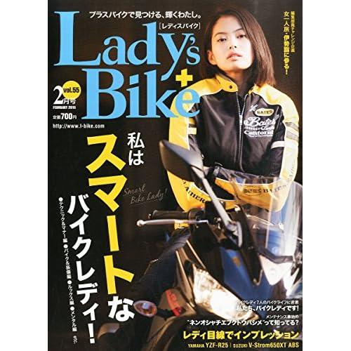Ladys Bike (レディスバイク) 2015年 02月号 [雑誌]