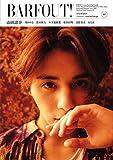 バァフアウト! 8月号 AUGUST 2019 Volume 287 山田涼介 (Brown's books)