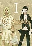 El Shaddai 外伝 エクソダス / イグニッション・エンターテイメント・リミテッド のシリーズ情報を見る