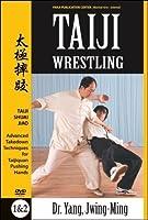 Taiji Wrestling [DVD]