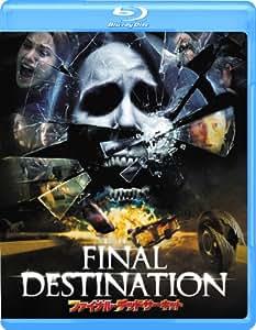 ファイナル・デッドサーキット [Blu-ray]
