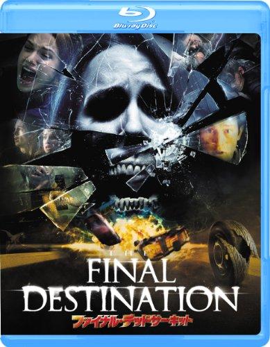 ファイナル・デッドサーキット [Blu-ray] -