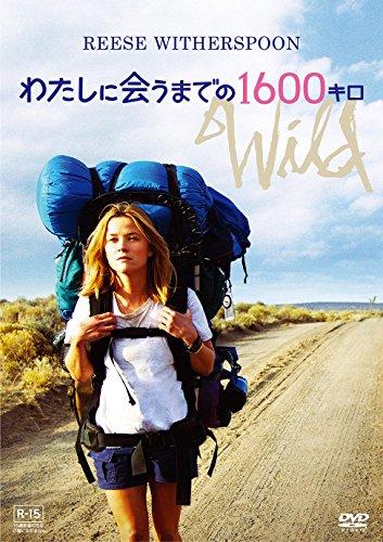 人生迷走中…そんな私が出会った「本当の自分」に会いに行く旅映画4本 5番目の画像