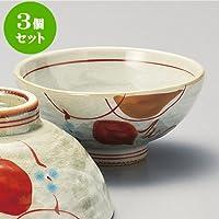 3個セット 赤絵木の葉大平 [12 x 6cm 200g] 【茶碗】 | 料亭 旅館 和食器 飲食店 おしゃれ 食器 業務用