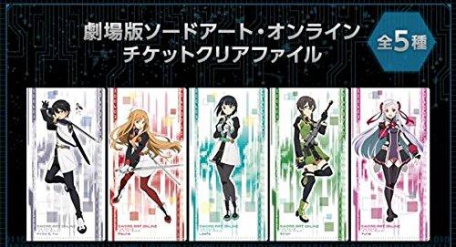 ローソン限定 劇場版ソードアート・オンライン チケットクリアファイル 全5種...